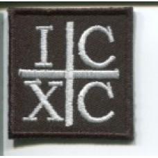 Aufnäher ICXC